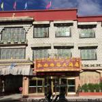 Tashi Chuta Hotel
