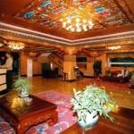Yak Hotel 3*